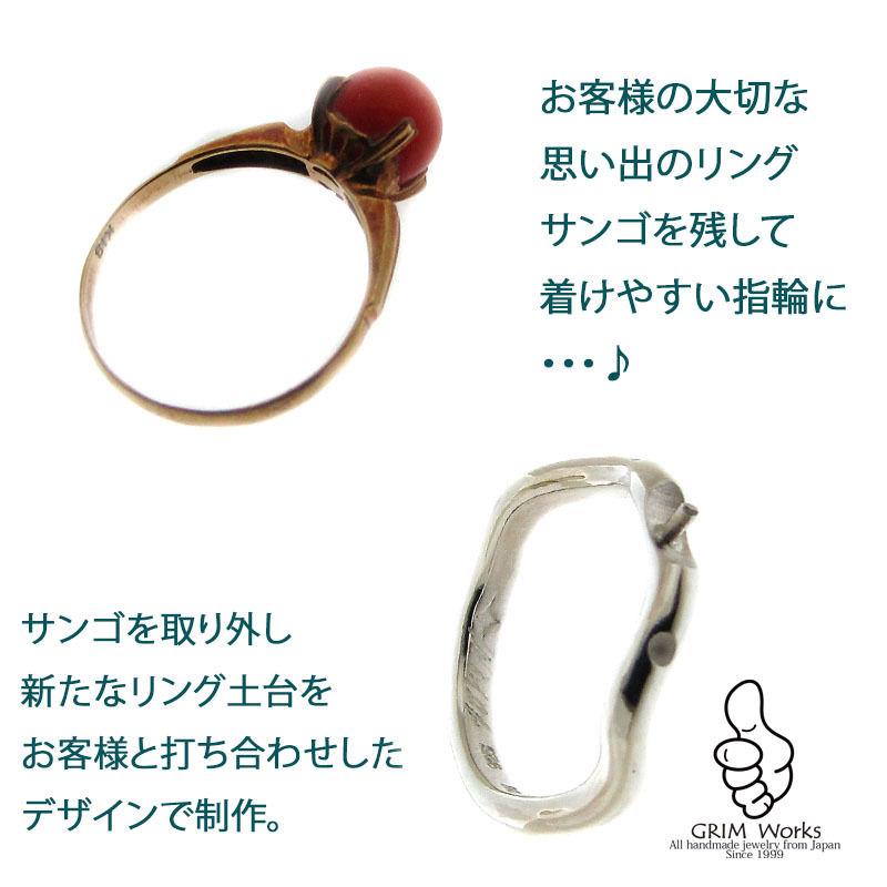 リフォーム例 To 石川県