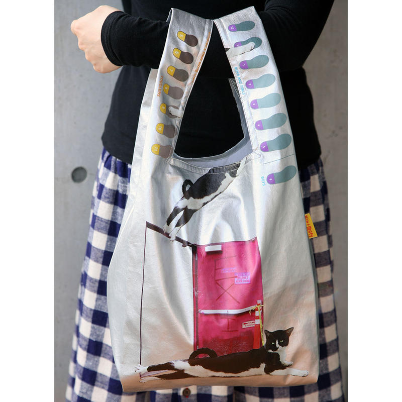 Shopping Bag - Exit