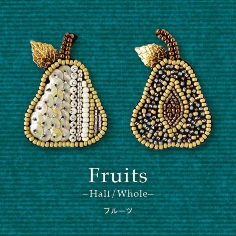《Fruits》 オトナのビーズ刺繍ブローチmore キット[MON PARURE]