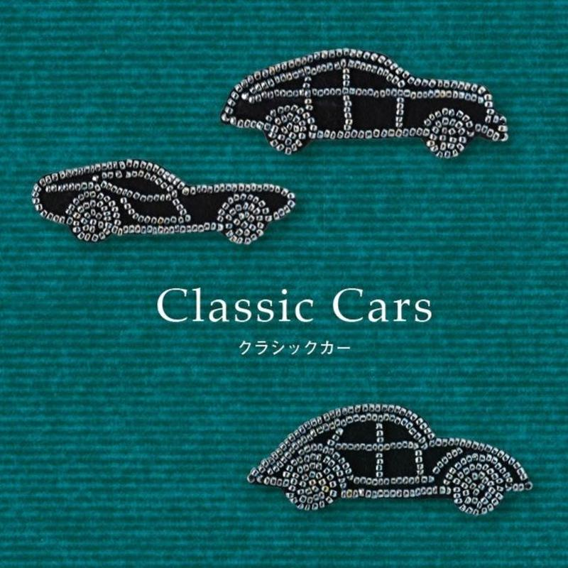 《Classic Cars》 オトナのビーズ刺繍ブローチmore キット[MON PARURE]
