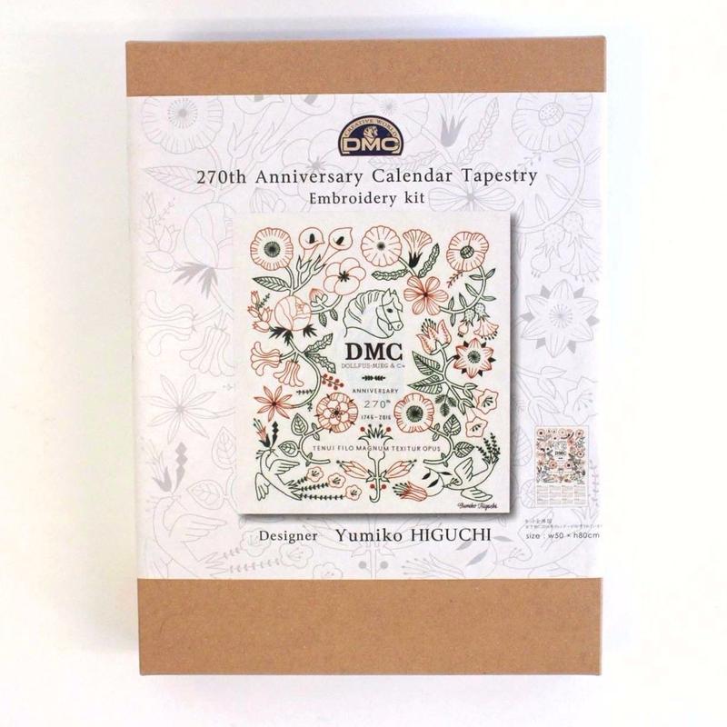 YUMIKO HIGUCHI Anniversary Calendar