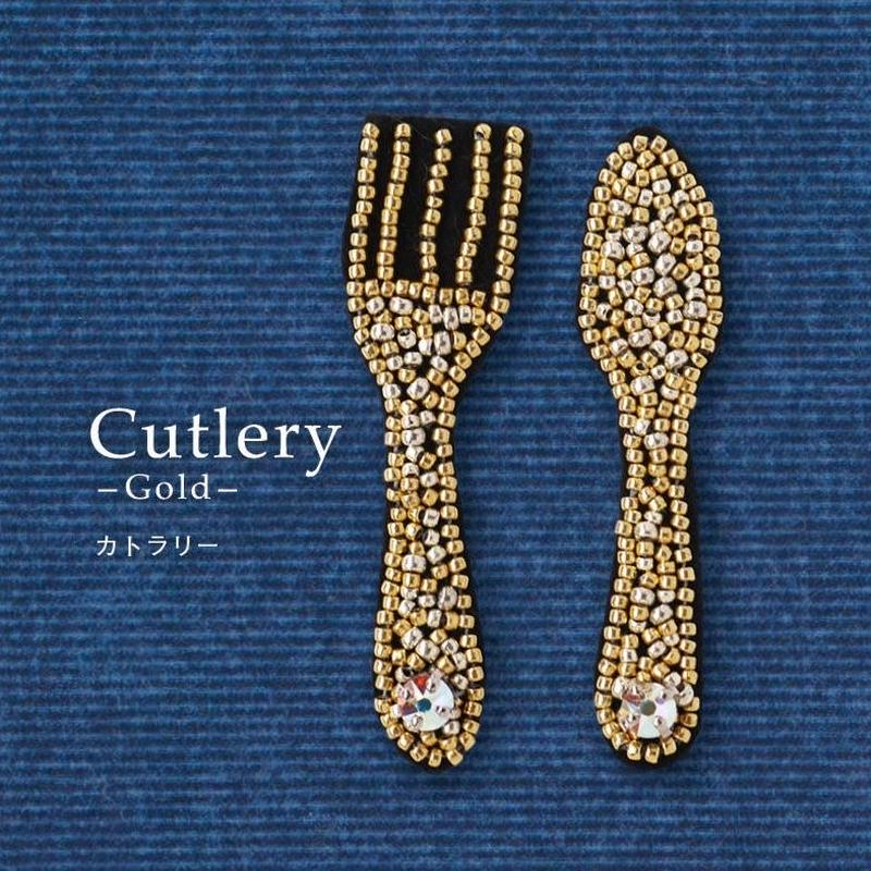 《Cutlery》 オトナのビーズ刺繍ブローチ キット[MON PARURE]