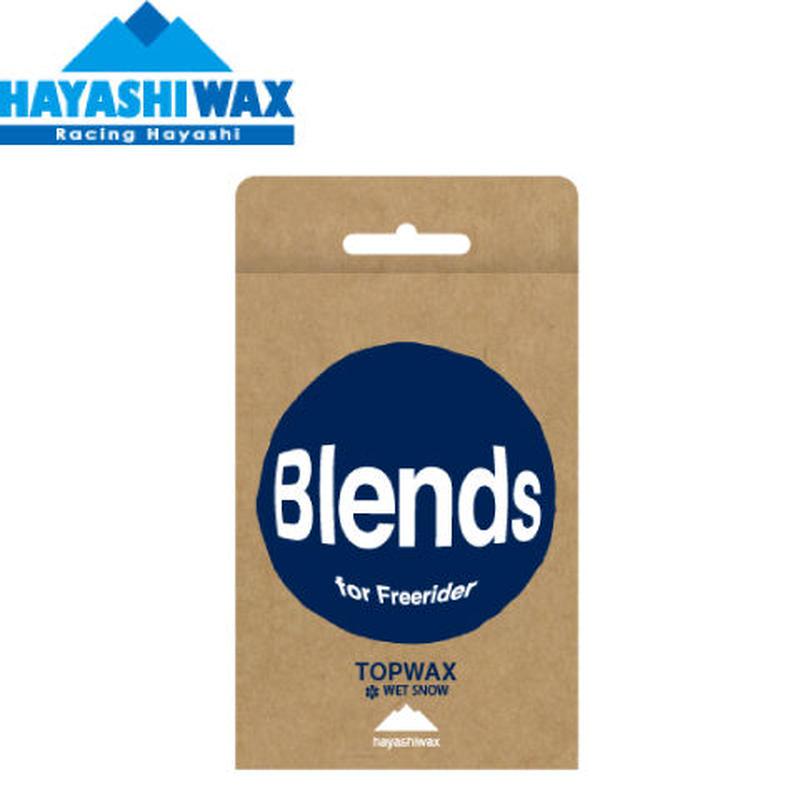 【ハヤシワックス】 トップ用オールラウンドワックス Blends トップワックス 80g