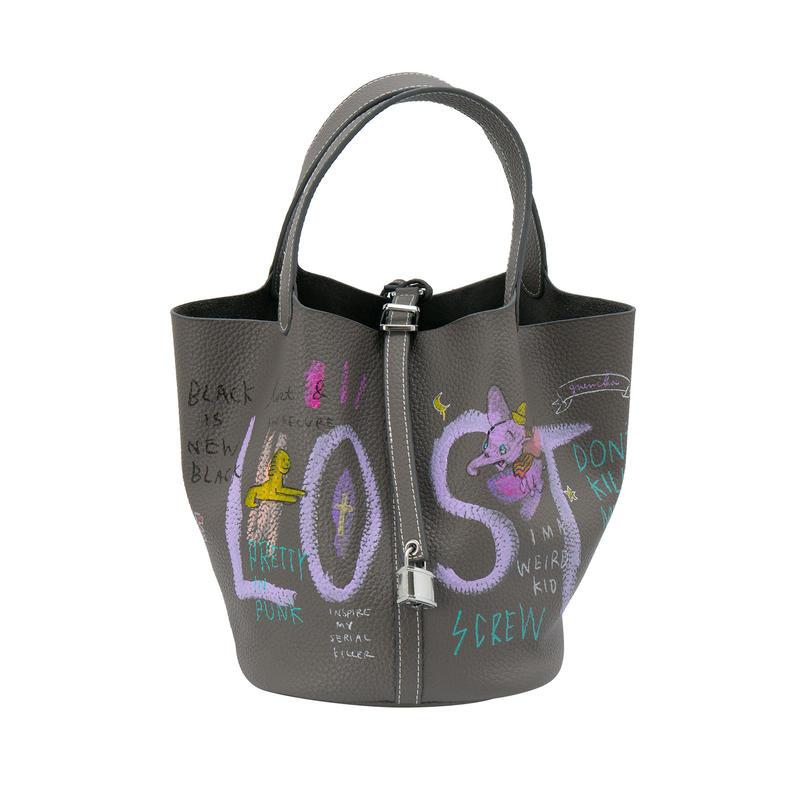 Cube Bag / size L / No.86