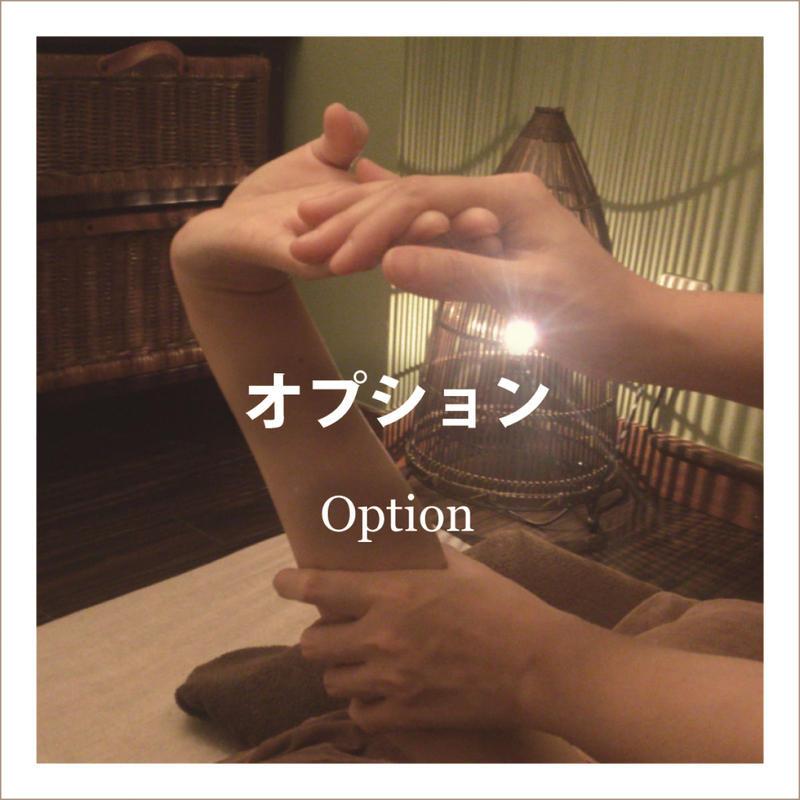 ギフト券【オプション・ハンドマッサージ20分】