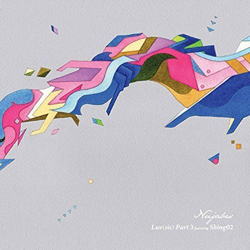 "Nujabes / Shing02 ヌジャベス / シンゴ02 Luv (sic) Part 3 feat. Shing02 ""12"""