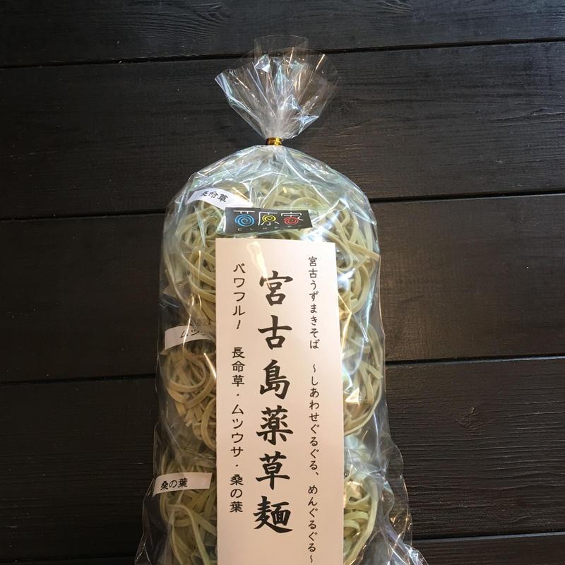 宮古うずまきそば 宮古島薬草麺