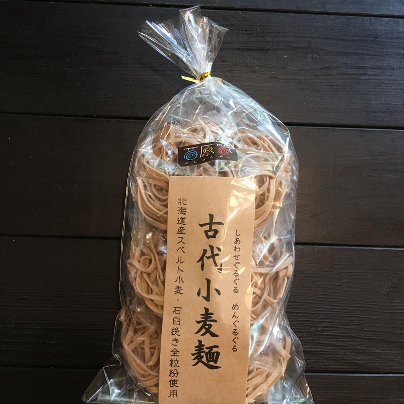 宮古うずまきそば 古代小麦麺