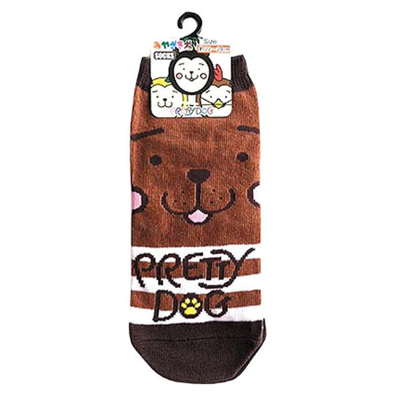みやざき犬レディース用ソックス(茶色)
