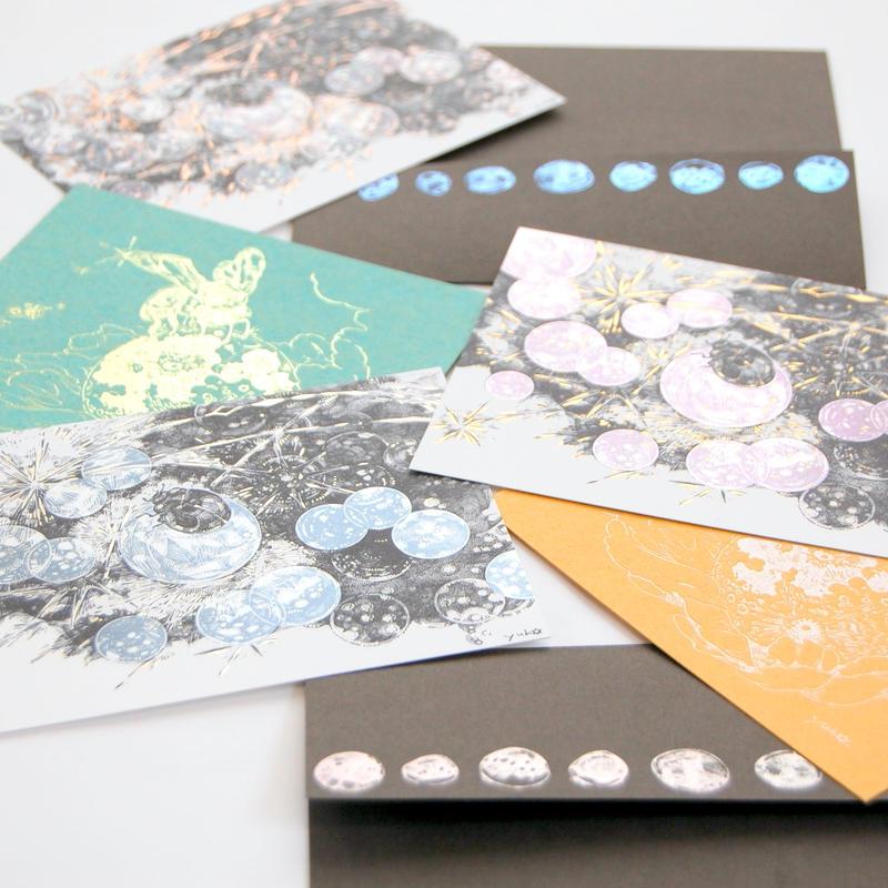 『 燈の籠 』+『 永い旅 』 封筒&カードセット - Yuko Tsuji Artwork 第4弾 -