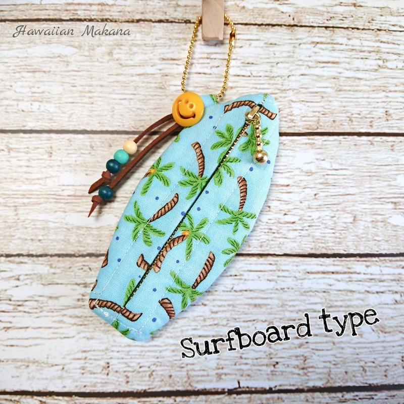 サーフボード型ミニポーチ(ヤシの木ブルー)