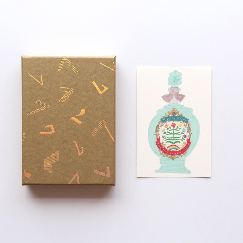 「haconiwa creators 2019」 BOX(イラストレーター そで山かほ子ポストカード付)