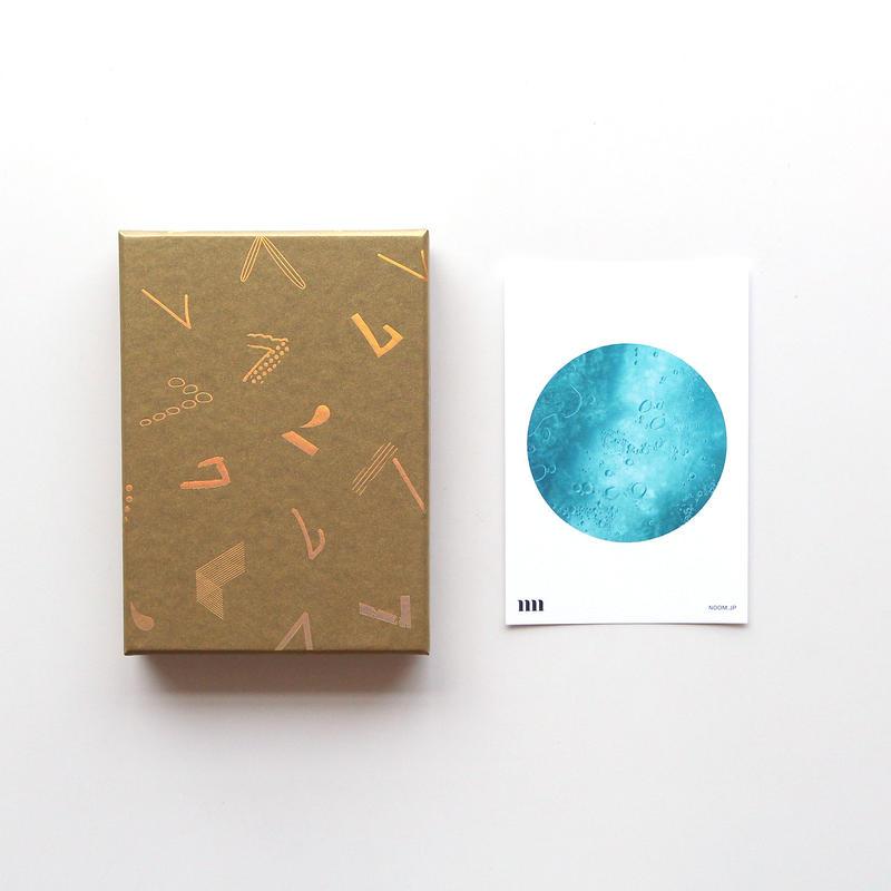 「haconiwa creators 2019」 BOX(デザイナー 井上麻那巳ポストカード付)