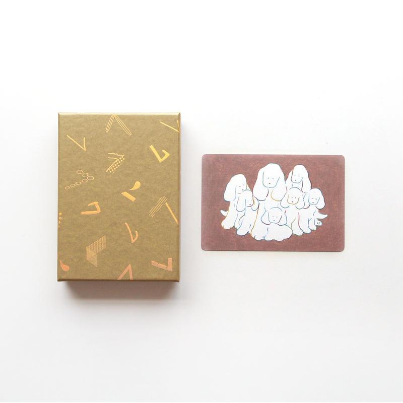 「haconiwa creators 2019」 BOX(イラストレーター てらおかなつみポストカード付)