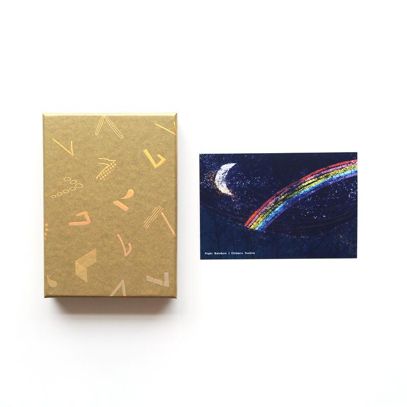 「haconiwa creators 2019」 BOX(絵本作家 吉家千陽ポストカード付)
