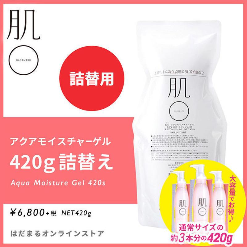 【Renewal】肌〇 アクアモイスチャーゲル420g詰替え