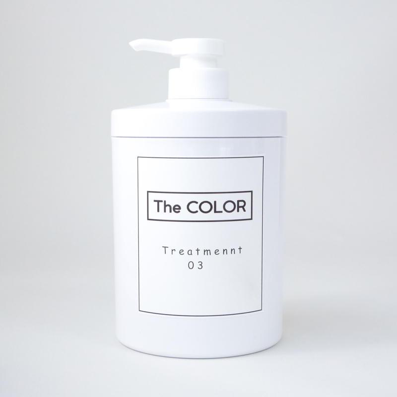 the  color オリジナルトリートメント 03    700g