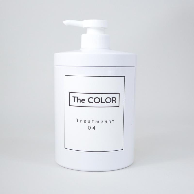 the  color オリジナルトリートメント 04    700g