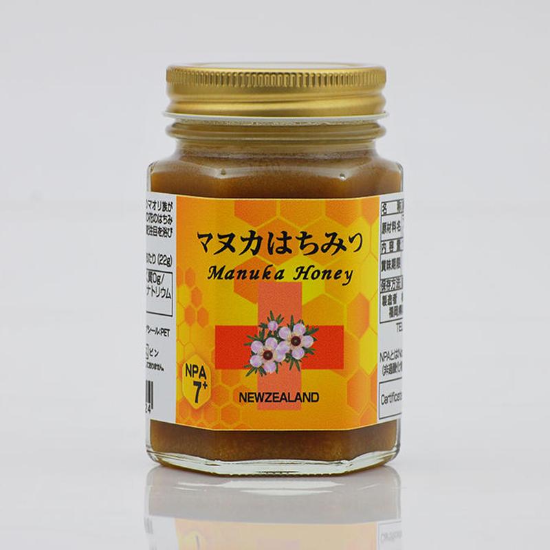 マヌカハニーNPA7+(UMF7+に相当)180g【ニュージーランド産】|芸能人・有名人もマヌカはちみつにハマってる!?