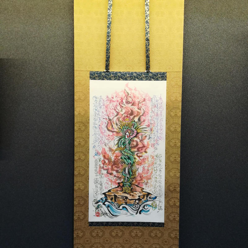 Kurikara fudo hanging scroll