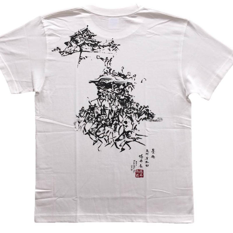 T-shirts men Danjiri 1  white