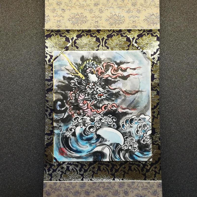 Dragon hanging scroll shikishi paper