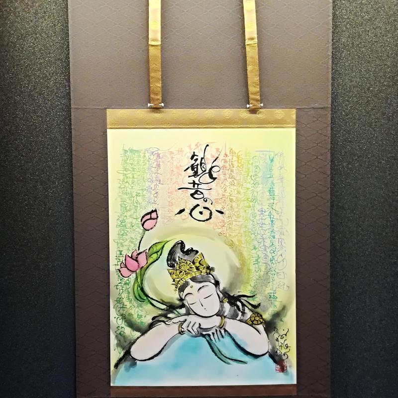 Kannon Bosatsu Hannya Shinkyo hanging scroll