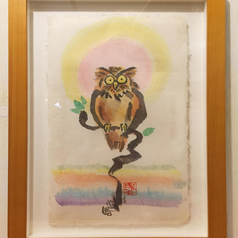 Owl standing in front of sunrise Japanese sumi-e art