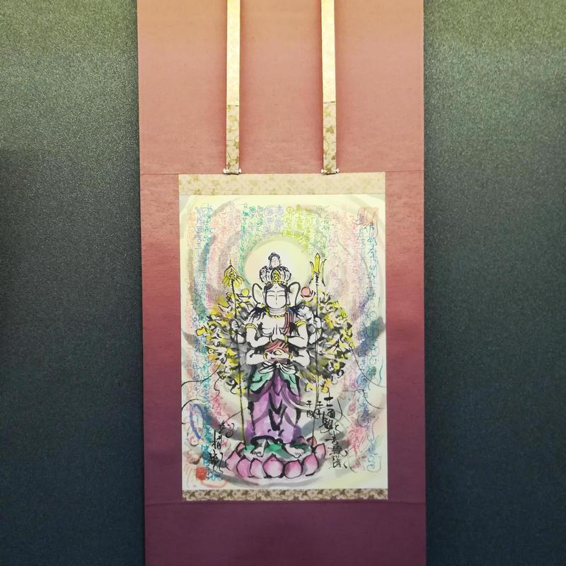 Juichimen Senju Kannon hanging scroll