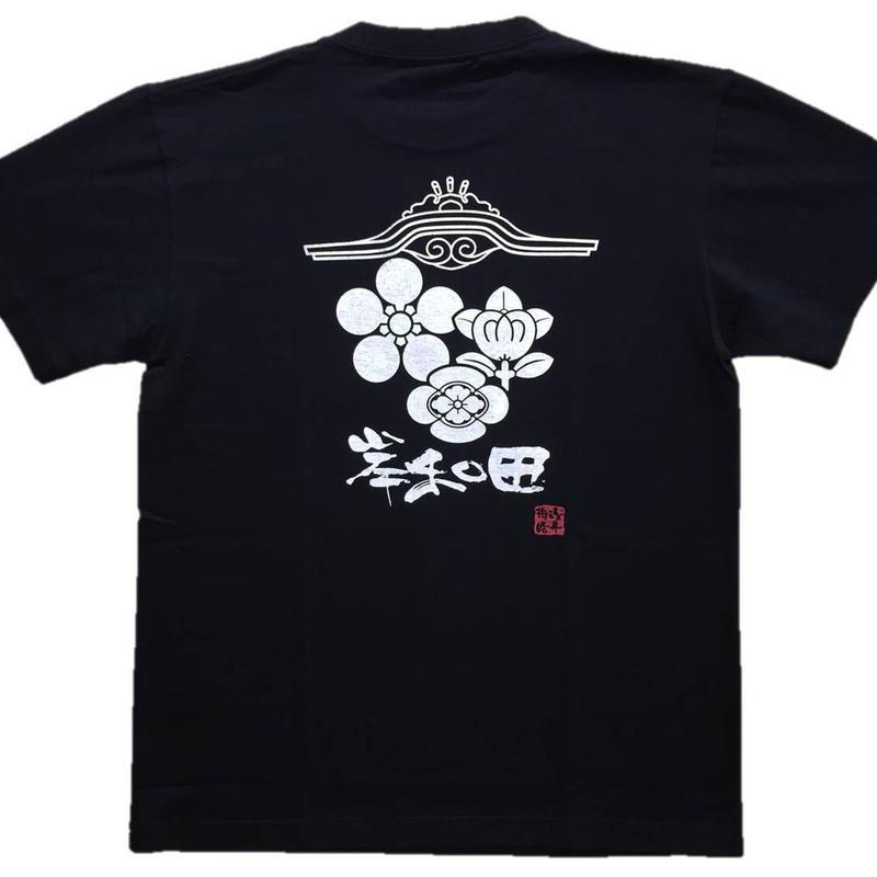 T-shirts men Kishiwada crest black