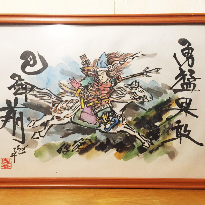 Tomoe Gozen samurai Sumi-e Art in Frame 44.7cm × 32.5cm