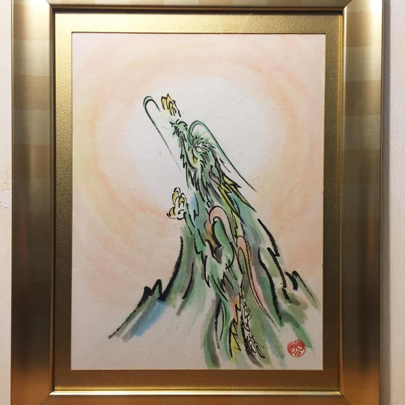 Rising Dragon original picture of sumi-e art