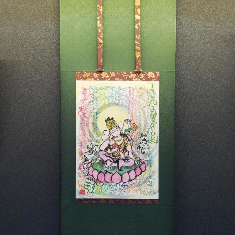 Nyoirin Kannon hanging scroll
