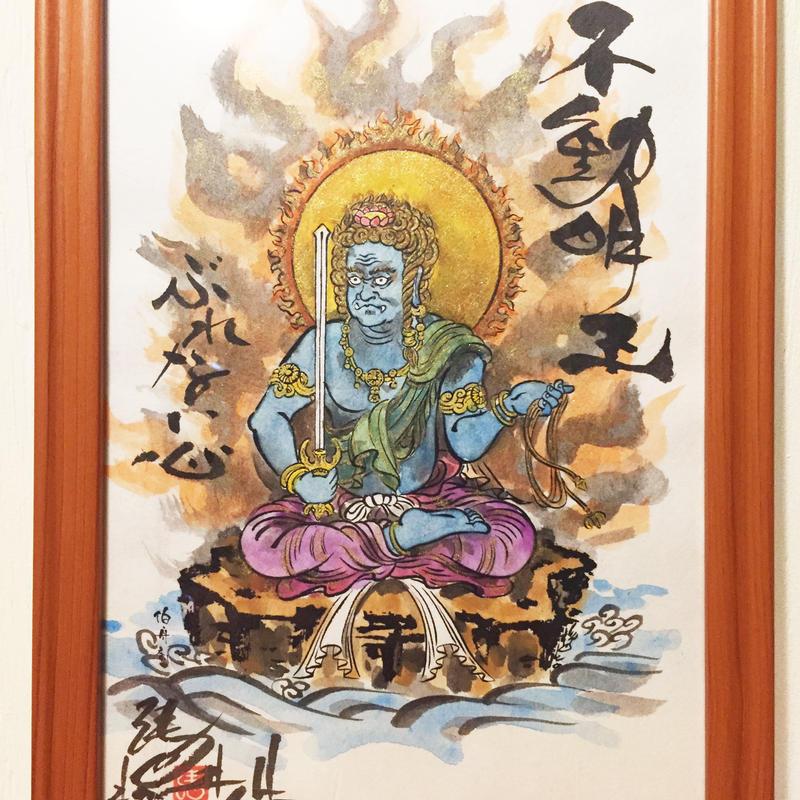 Fudo Myo-O Sumi-e Art in Frame 28.5cm × 21cm
