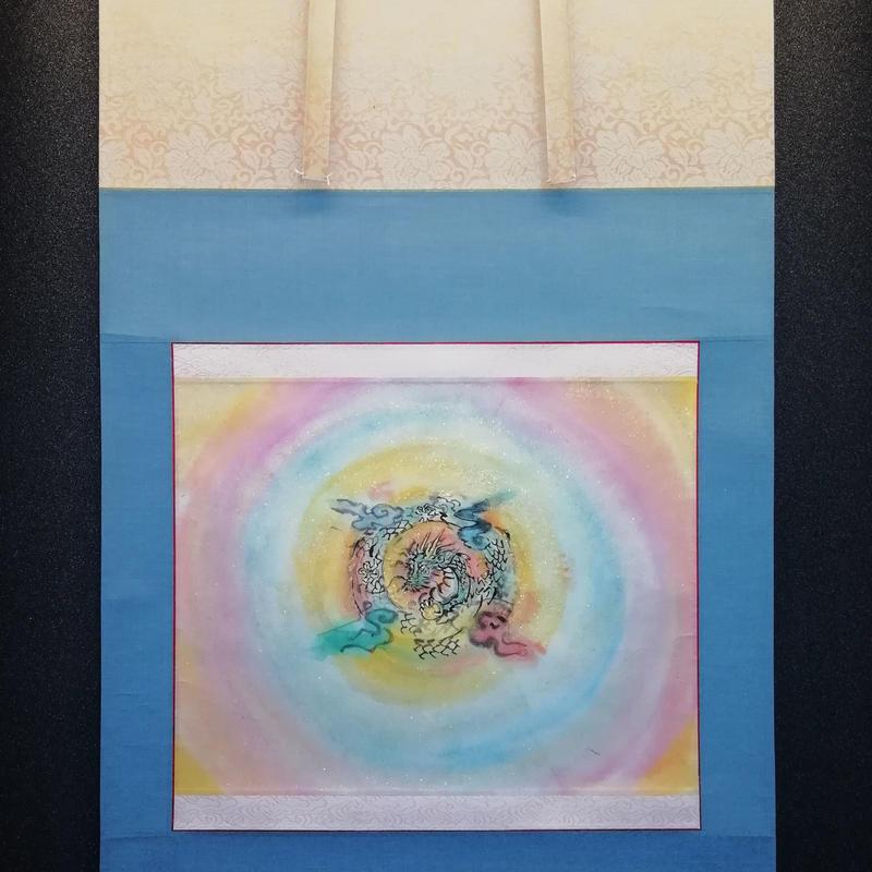 Dragon rainbow hanging scroll