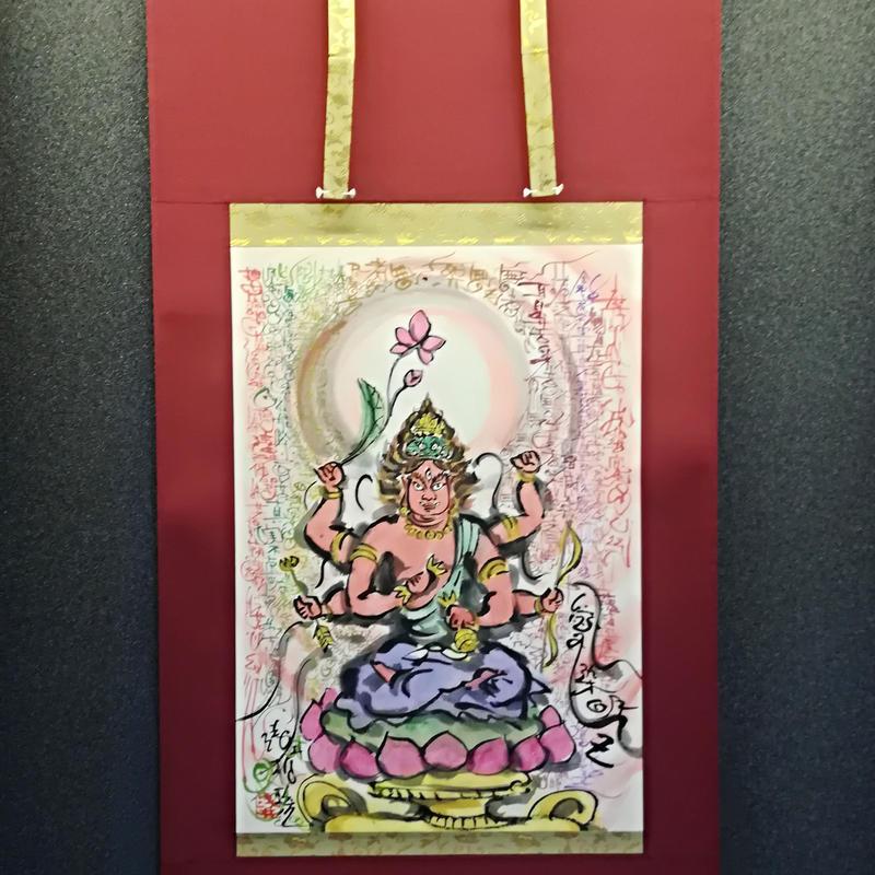 Aizen Myo-O Hannya Shinkyo hanging scroll