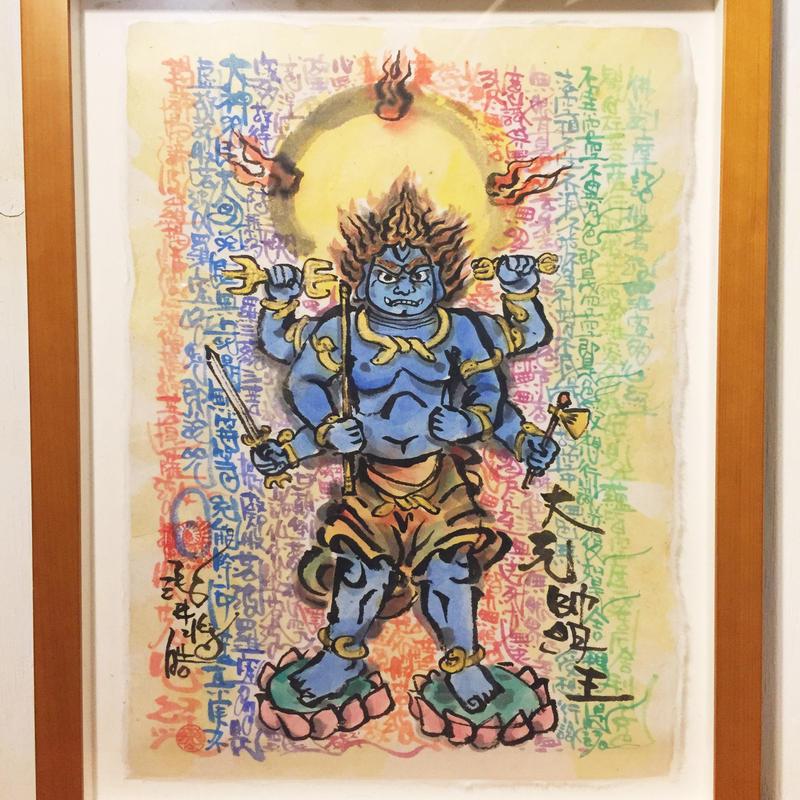 Daigensui Myo-O and shakyo original picture of sumi-e art