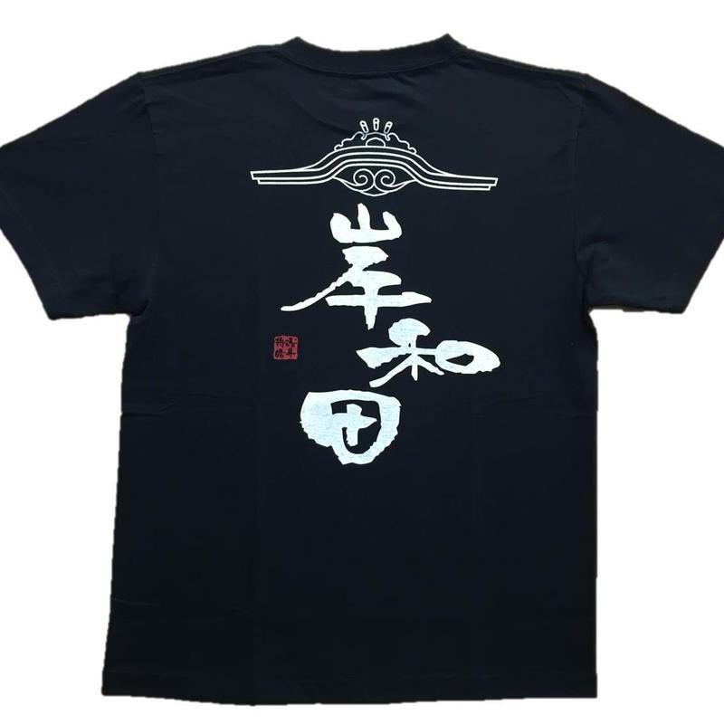 T-shirts men Kishiwada black