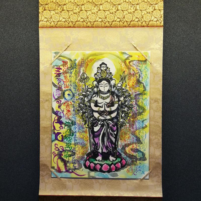 Juichimen senju kannon with Hannya shingyo hanging scroll shikishi paper