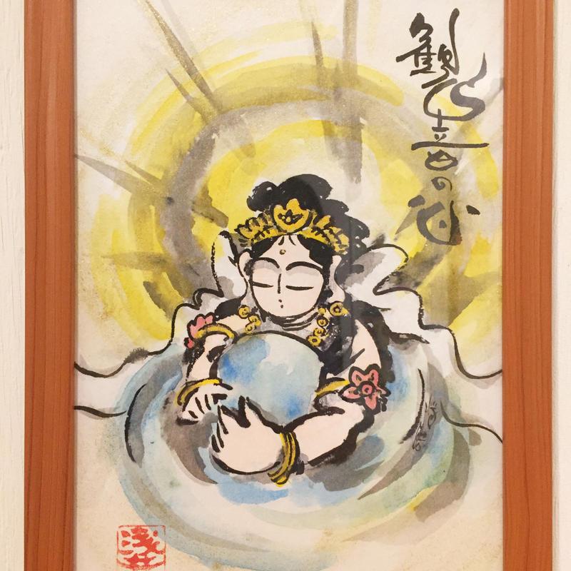 Hearts of Kannon Sumi-e Art in Frame 28.5cm × 21cm