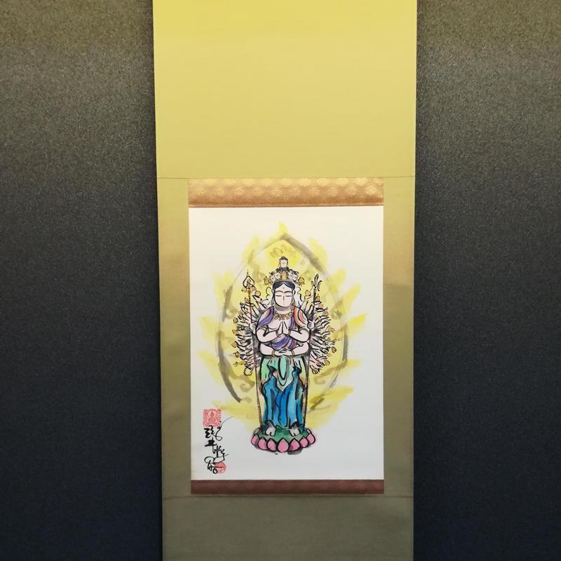 Juichimen Senju Kannon hanging scroll original picture