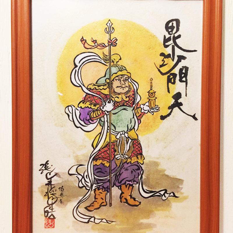 Bishamonten Sumi-e Art in Frame 28.5cm × 21cm