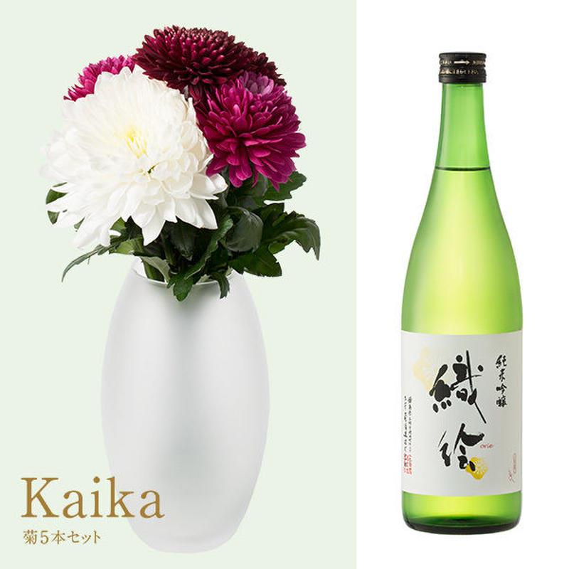 菊と酒 HanaVi -KAIKA-シックレッド系×三芳菊【純米吟醸】