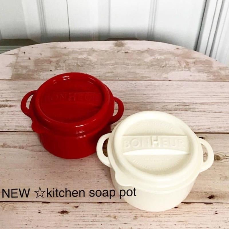 Pot入り kitchen soap  (大)