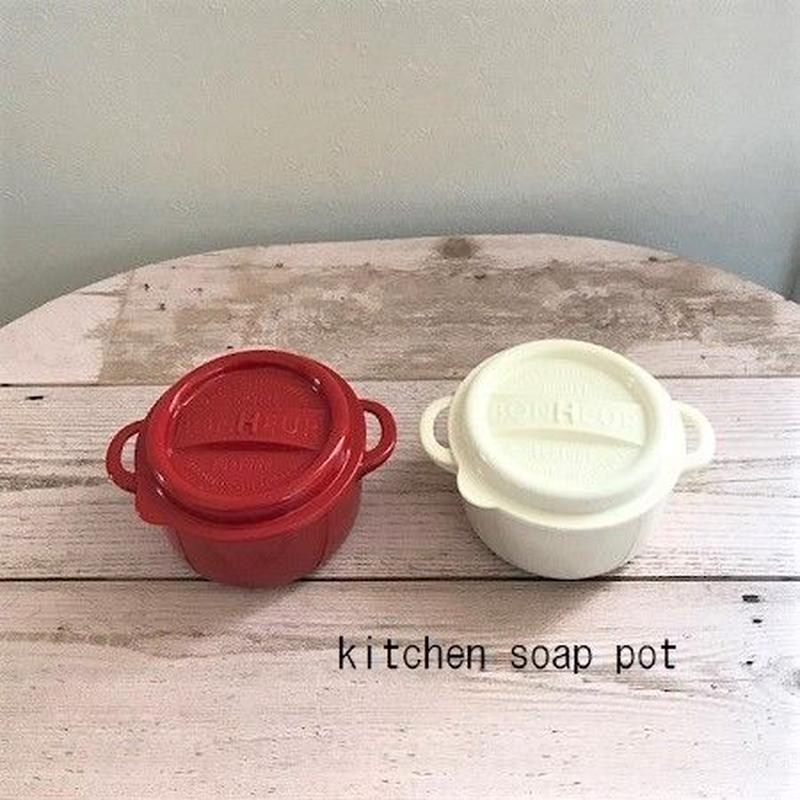 pot入りkitchen soap(中)