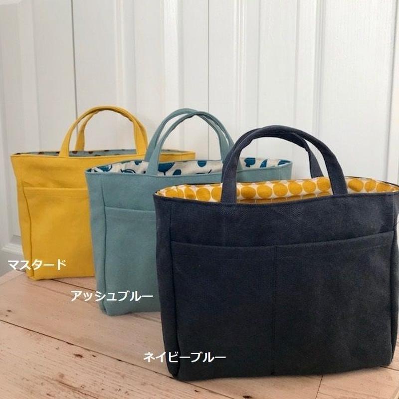 【受注制作】バッグinバッグ 3カラー