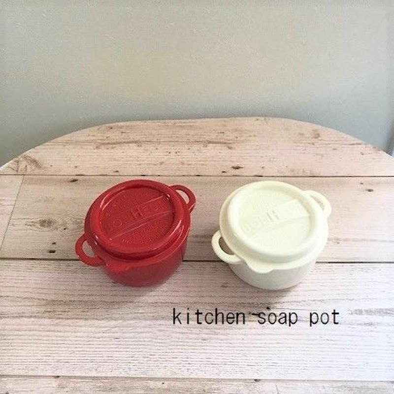 Pot入りkitchen soap(小)