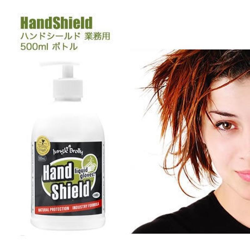 HandShield 業務用 500ml ボトル