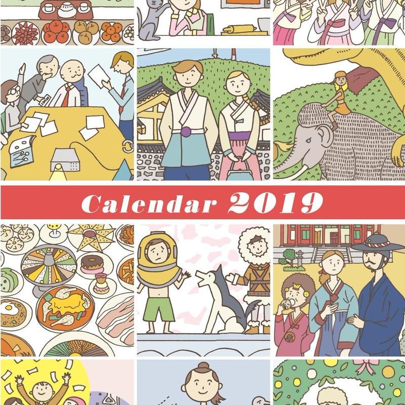 2019年版ハングル月暦 (カレンダー) A2版タンザック綴じ(壁掛け)