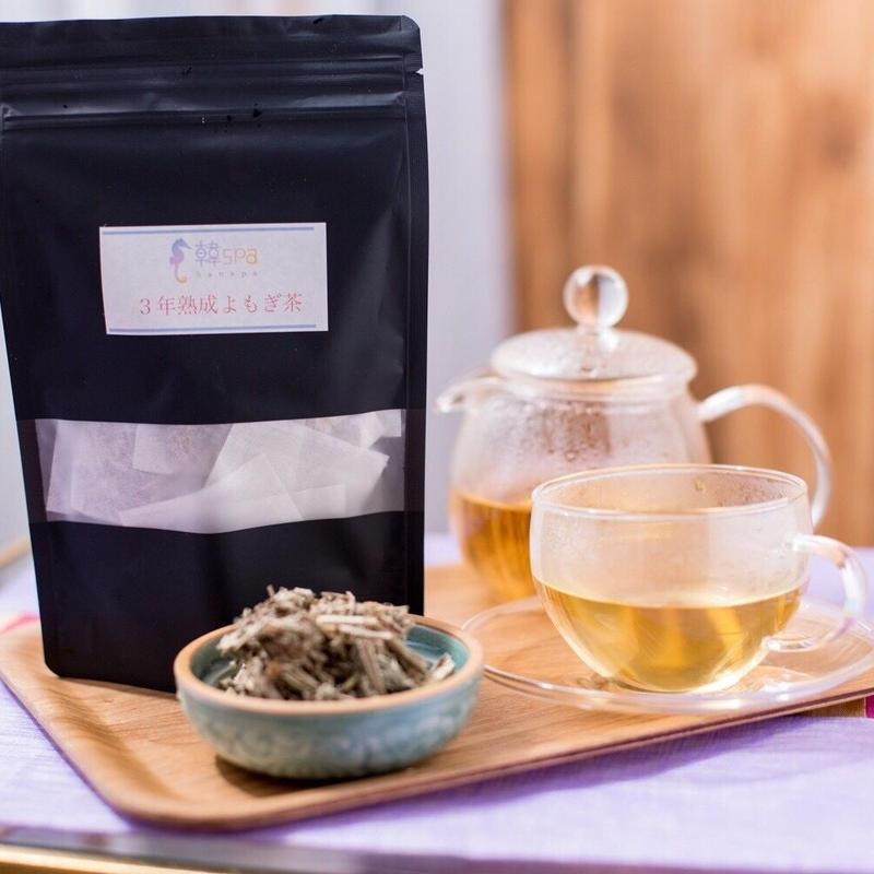 三年熟成よもぎ茶(ティーパック20包タイプ)